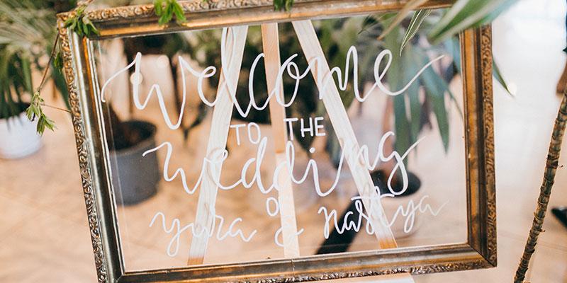 cadre-bienvenue-wedding-planner